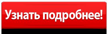 редуслим таблетки для похудения спб тбилиси