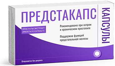 лечения простатита в грузия