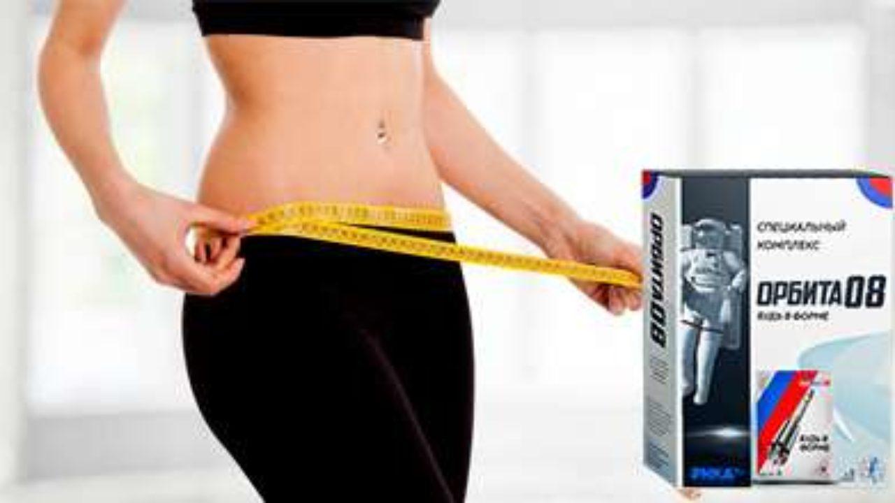 средства для похудения отзывы жкх