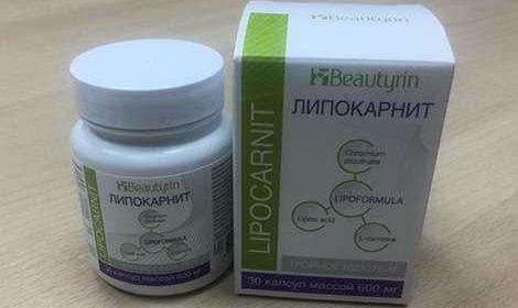 капсулы для похудения цена тбилиси
