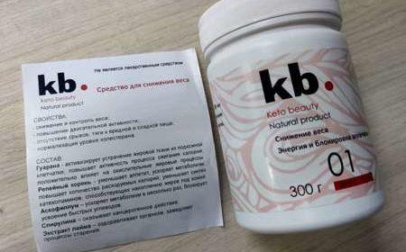Информация для потребителей и банка с капсулами Keto Beauty.