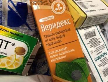 Средство Веридекс в домашней аптечке.